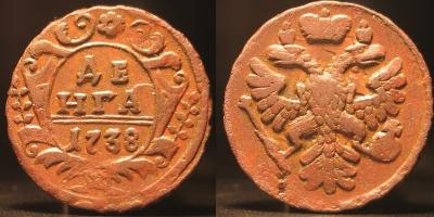 1738-6-d2.jpg