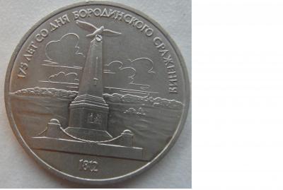 Obelisk_kriv.jpg