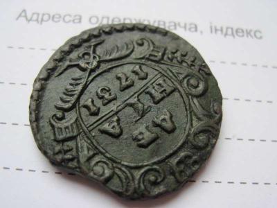 Деньга 1731 Крыл_10-10_1В.jpg