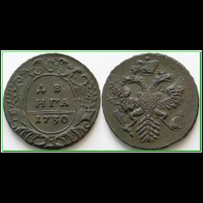 1730-4.jpeg