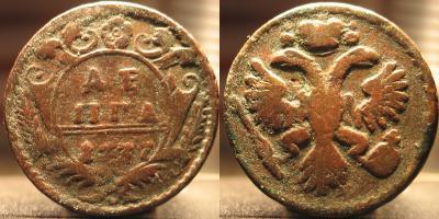 1737-15p.jpg