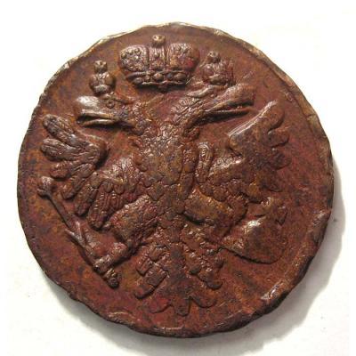 Денга 1739 Екат. 2.jpg