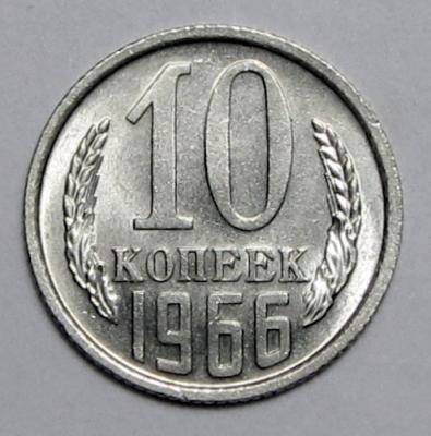 10-1966.jpg