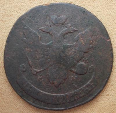5_1793_1.JPG