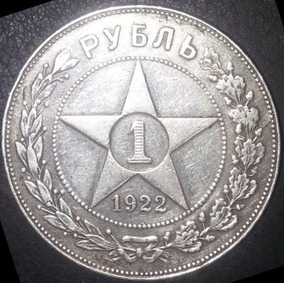 1922 1.jpg