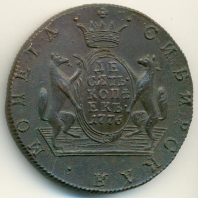10-1776 р.jpg