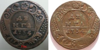 1735-1-fozi.jpg