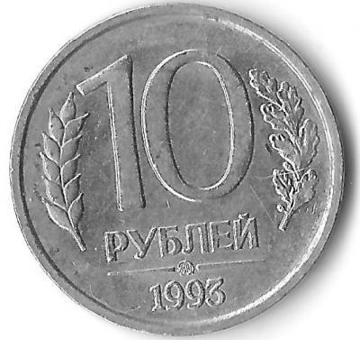 10932s.JPG