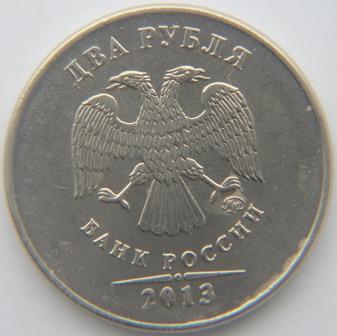 2 рубля 1999 м реверс.jpg