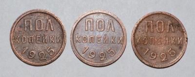 Pol_kop_1925_avers.jpg