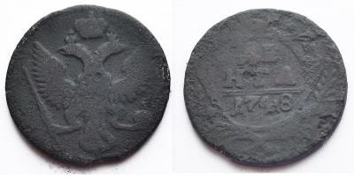 1748г.jpg