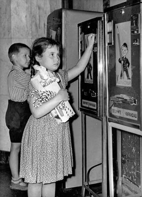 Автомат торговый Москва.jpg