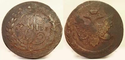 5 копеек 1793.jpg