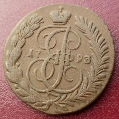 1793_002.JPG