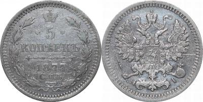 5-1877-м.jpg