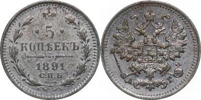 5-1891-м.jpg