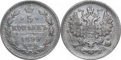 5-1899-ЭБ-м.jpg
