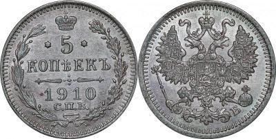 5-1910-м.jpg