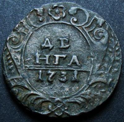 Деньга 1731 Крылья 9-9+Ости_1А.jpg