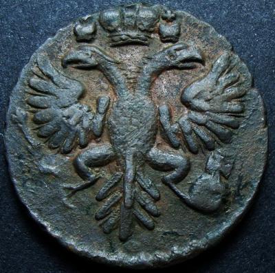 Деньга 1731 Крылья 9-9+Ости_1Б.jpg