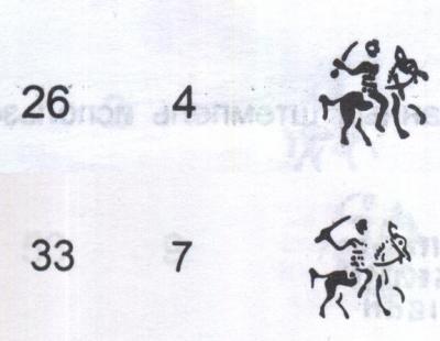 26-33.jpg