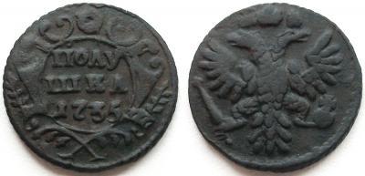 120 р..JPG