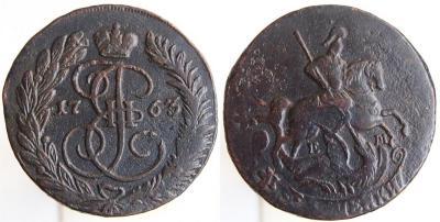 2 копейки 1763 ем.jpg