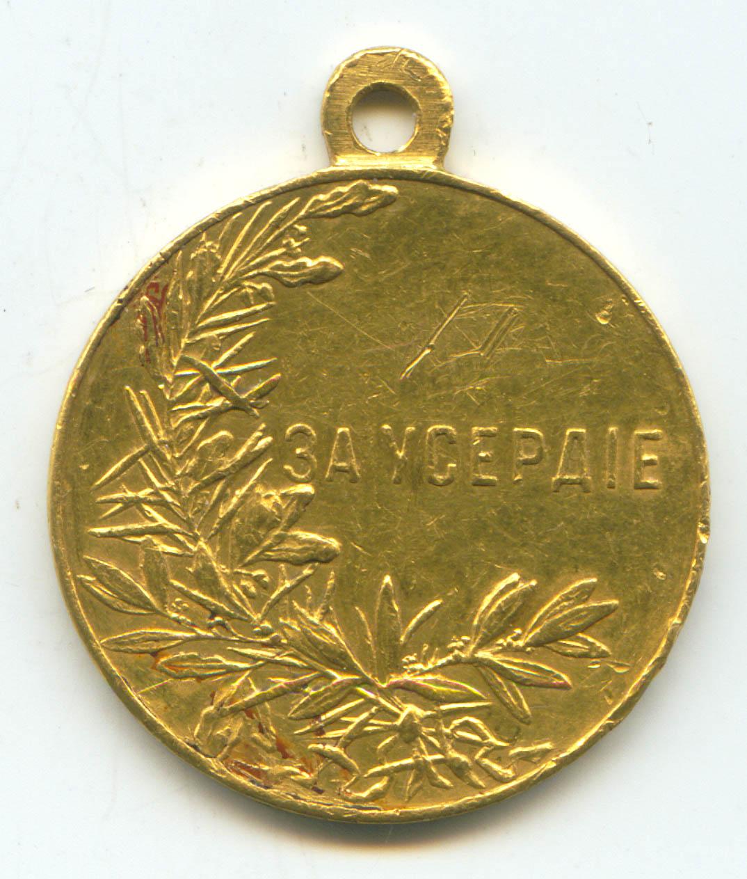 http://coins.su/forum/uploads/2013/11/17/post-30600-0-91143500-1384717525.jpg