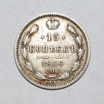 15kop_1906_avers.jpg