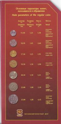 20023.JPG