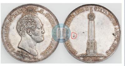 18934.JPG