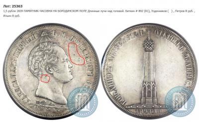 18393.JPG