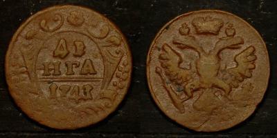 1741-3 Denga.jpg