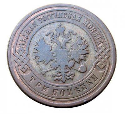 3к 1903б.JPG