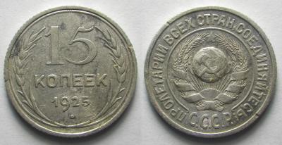 2 15 1925.jpg