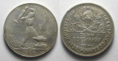 50 1924.jpg