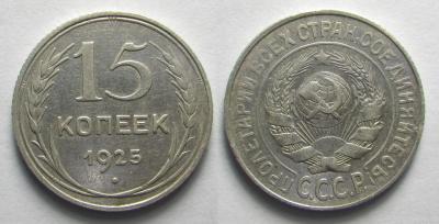 3 15 1925.jpg