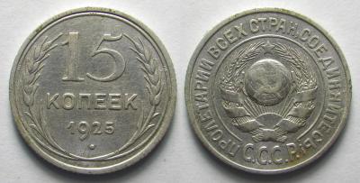 1 15 1925.jpg