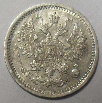 5к 1865г-1.JPG