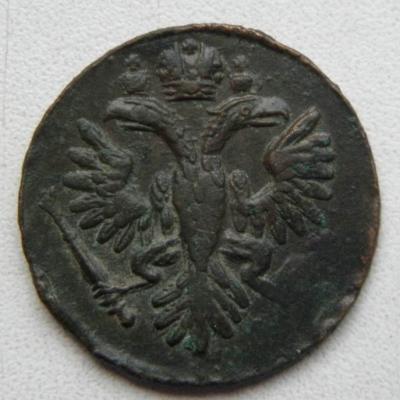 Деньга 1735_Корона_1Б.jpg