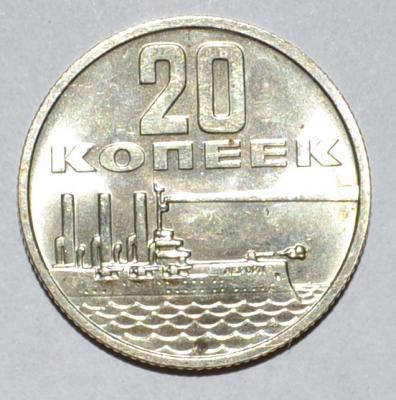 20kop1917_67_avers.jpg