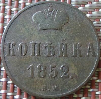 1k_1852_BM_a.jpg