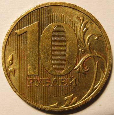 10р2009_1.1Б-р.jpg
