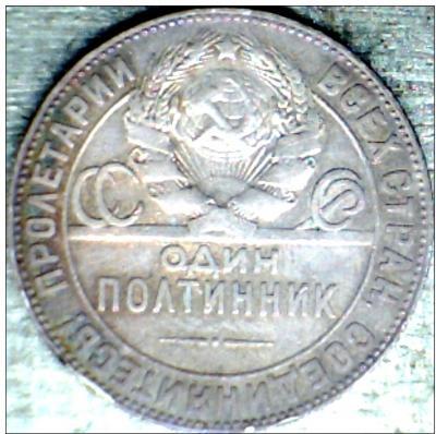 50 kop 1924 2.jpg