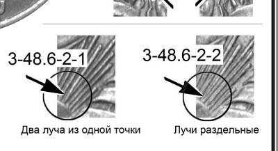 post-3958-0-20228800-1385326285_thumb.jpg