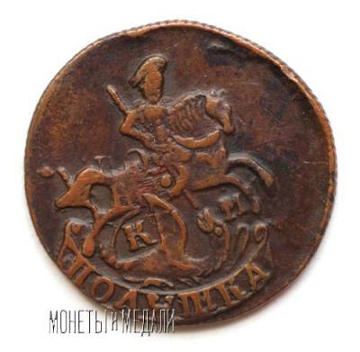 1783-23-1.jpg