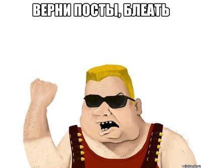 boevoi-muzhik-bleat_35744312_orig_.jpg