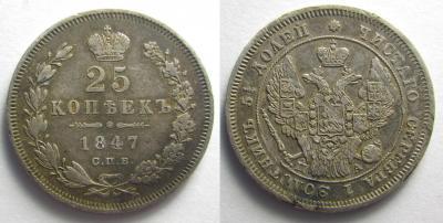 25 1847.jpg