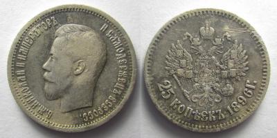 25 1896.jpg