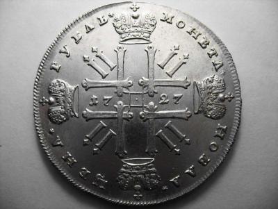 28П2-1727  р.jpg